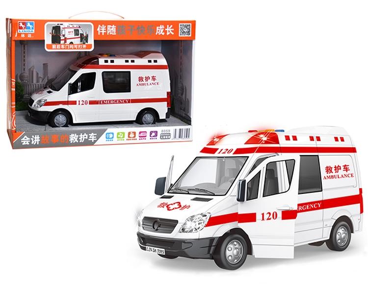 会讲故事的救护车 8059