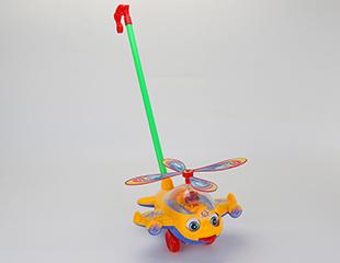Push the plane 308A