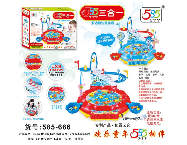 企鹅乐园 585-666