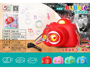 泡泡相机 585-05