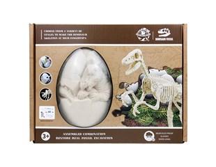 DIY剑龙考古化石蛋 X253