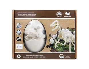 DIY三角龙考古化石蛋 X252