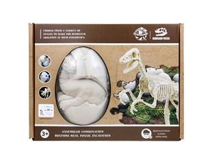 DIY迷惑龙考古化石蛋 X254