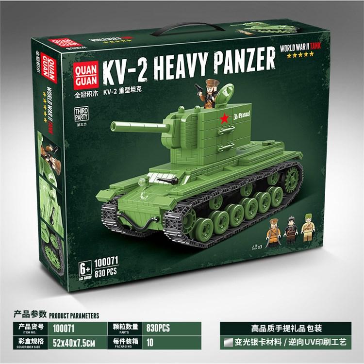 重型坦克 100071