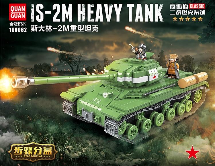 斯大林-2M重型坦克 100062