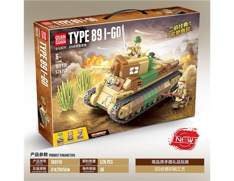89式中型坦克 100119