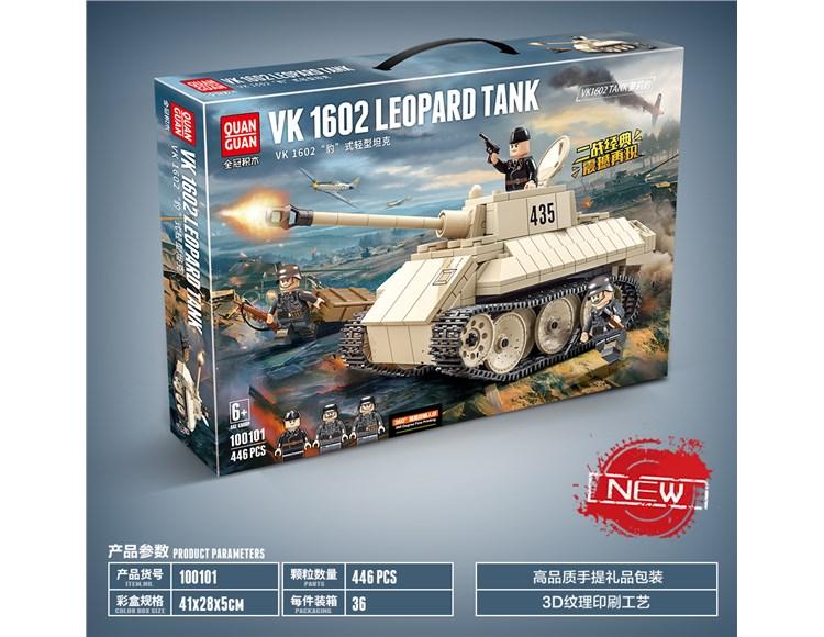 """侦察坦克""""豹式"""" 100101"""