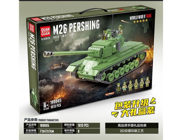 潘兴M26坦克 100065
