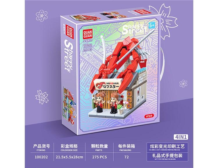 虾生店 100202
