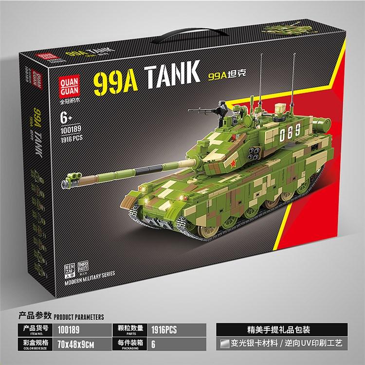 99A坦克 100189