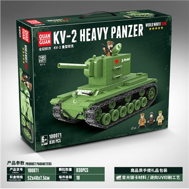tank 100071