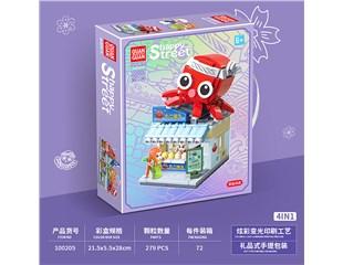 章鱼烧店 100205