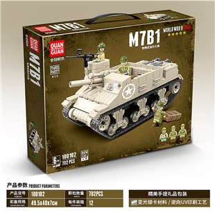 M7B1牧师自行火炮 100102