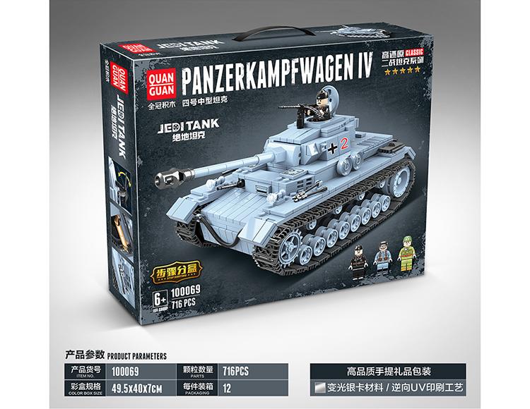 德国四号中型坦克 100069