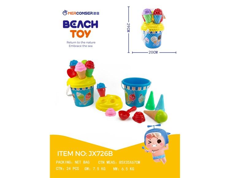 Beach bucket set JX726B