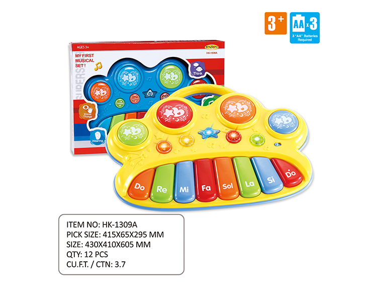 4键鼓 HK-1309A