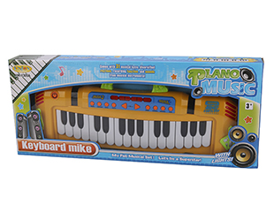 31-key keyboard HK-1305A