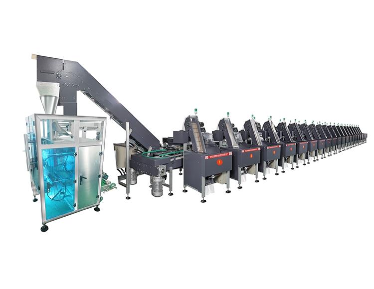 420翻领全自动高速积木包装机