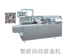 智能自动装盒机 FS-A503