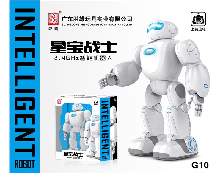 胜雄G10星宝战士遥控智能跳舞机器人 G10