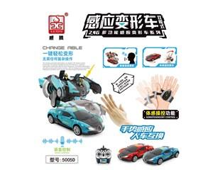 万博appmanbetx手机版多模式语音+体感+感应变形遥控布加迪玩具车 5005D新款