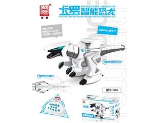 卡罗IR遥控智能恐龙 G36
