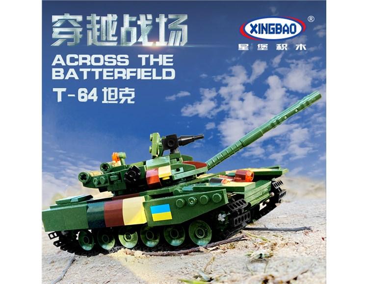 穿越战场T-64坦克 06805