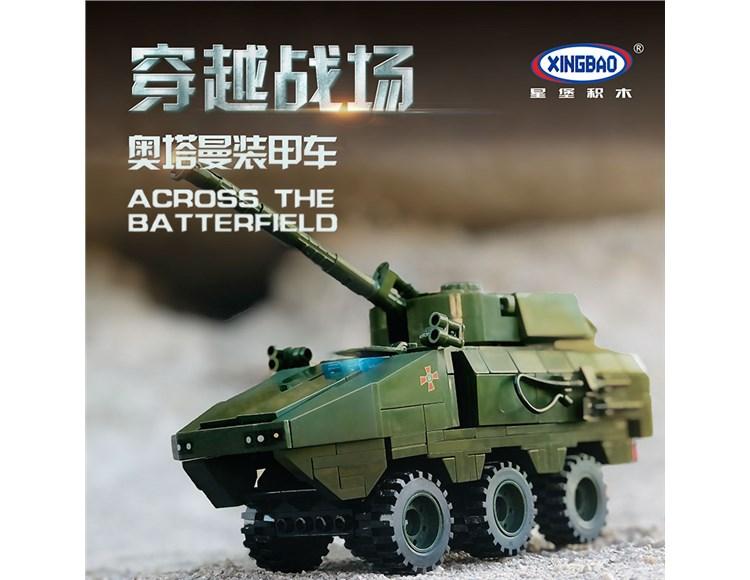 穿越战场奥塔曼装甲车 06803