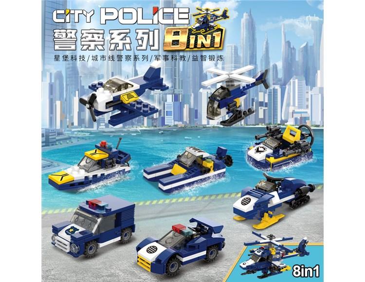 城市警察(八合一) 57001