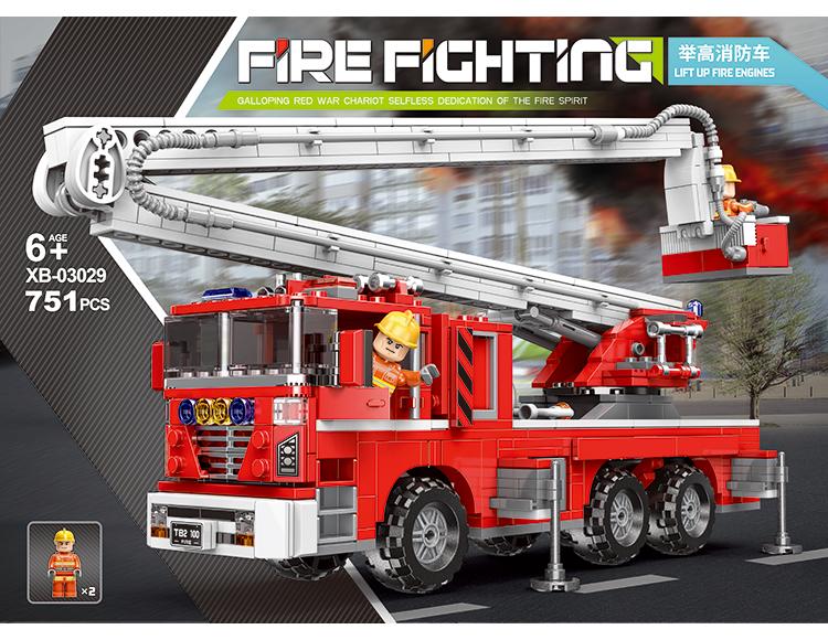 举高消防车 03029