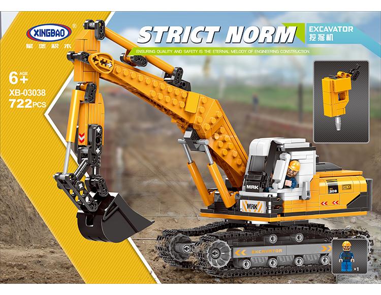 挖掘机 03038