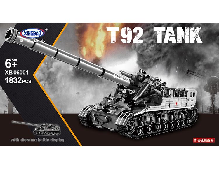 T92-TANK 06001