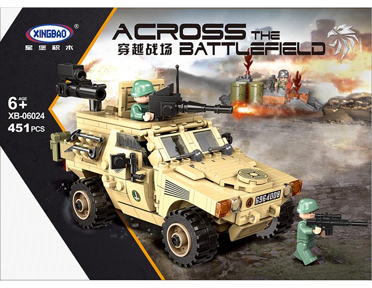 VBL轮式装甲车 06024