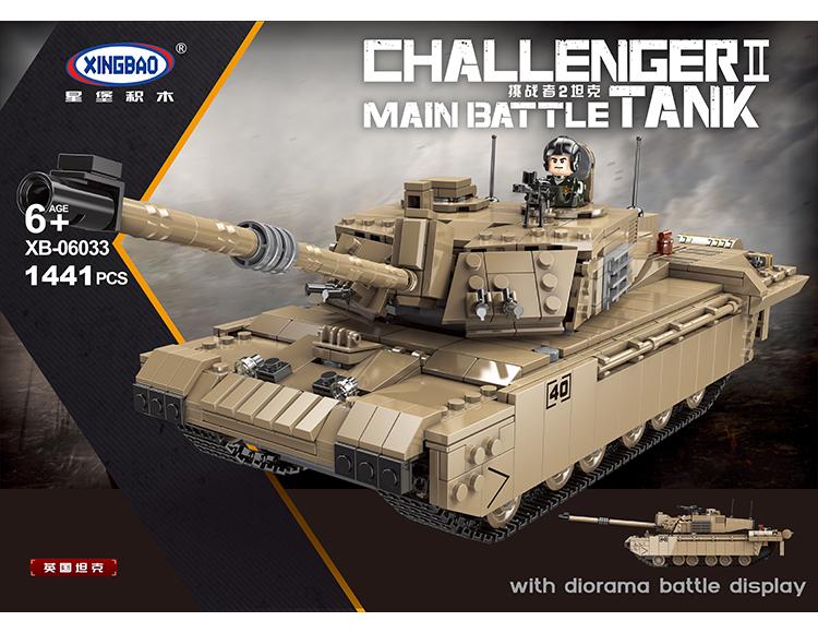 挑战者2坦克 06033