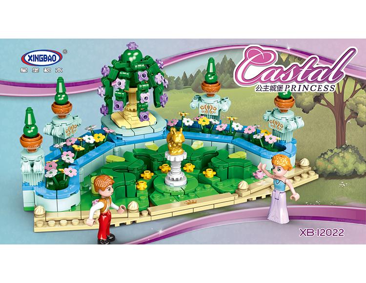 皇家花园 12022