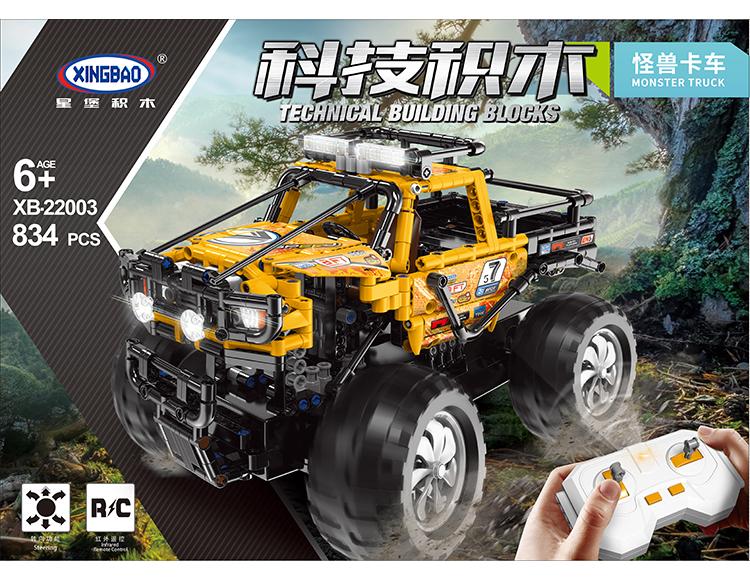 怪兽卡车(黄) 22003