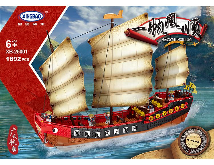 广式帆船 25001