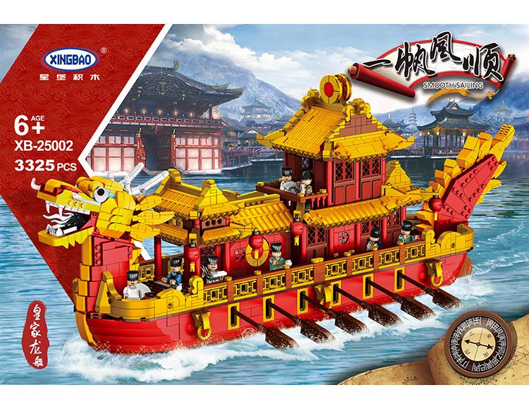 皇家龙船 25002