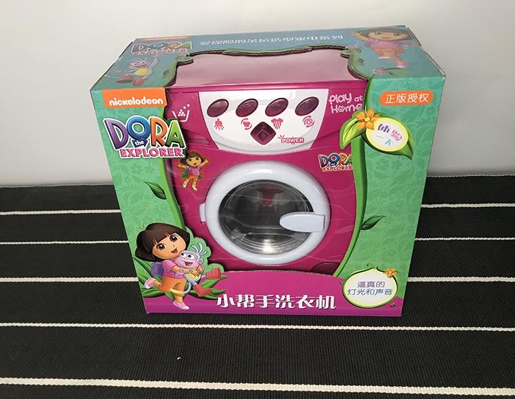 小帮手洗衣机 26132