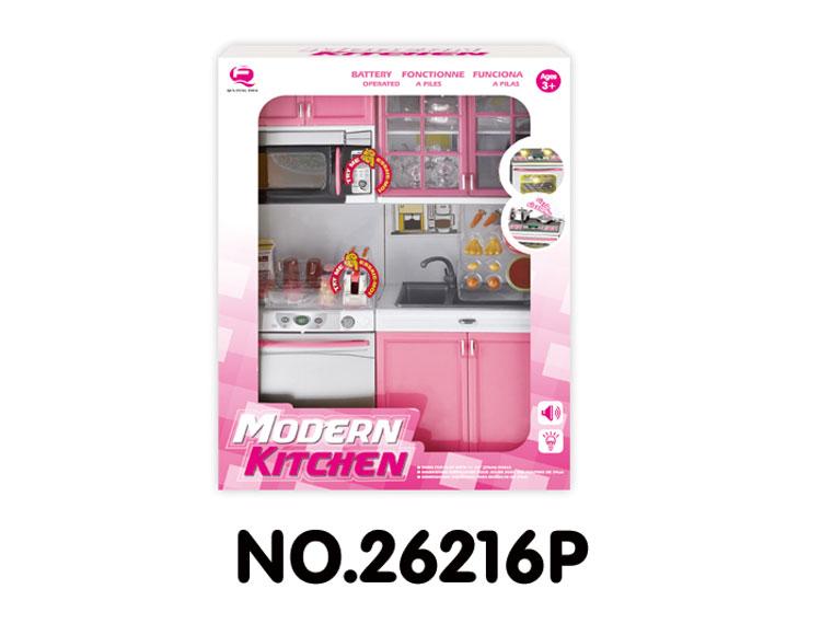 厨房组合 26216P