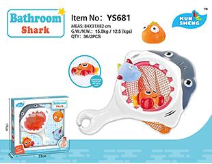 鲨鱼捞捞乐 YS681
