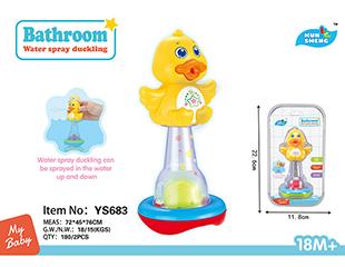浴室喷水小鸭 YS683