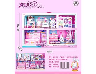 小兔子梦幻时尚家居套装 288-7B