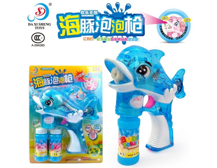 海豚电动泡泡枪(透明双闪灯) 6210A