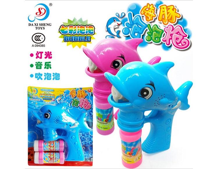 淘气电动小海豚 6213
