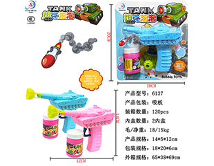 Tank small inertia bubble gun 6137