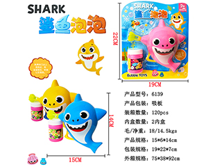 Shark Bubble 6139