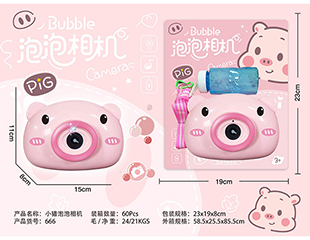 Piggy Bubble Camera 666