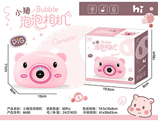 Piggy Bubble Camera 666B