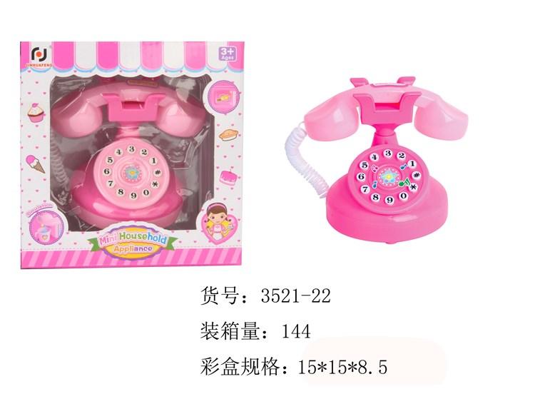 电话机 3521-22